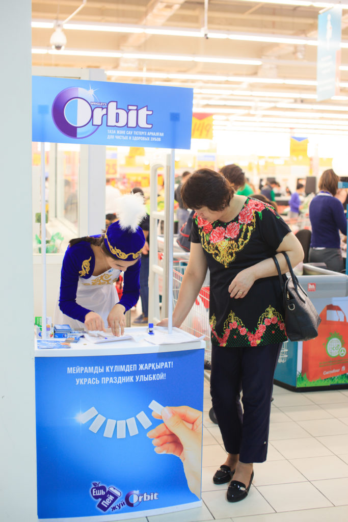 ORBIT – Подарок за покупку